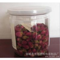 长期批发透明塑料PET易拉罐 食品级材质 品质保证