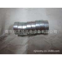 固定磁铁 GN50.1系列 E G