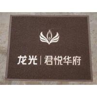 广告地毯纺织皮革、广东一枝春(图)、方块广告地毯