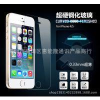 苹果iPhone5保护膜5g手机贴膜0.3mm弧面钢化玻璃膜5S钢化膜