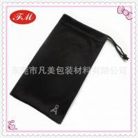 供应超细纤维眼镜袋 手机袋 收纳袋 多用型手机袋 清洁功能布袋