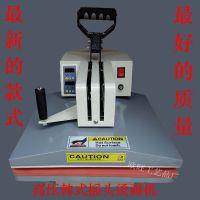 38*38韩式高压烫画机 热转印机器 摇头热转印机器设备 厂家直销