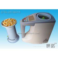 LDS-1G快速电脑水分仪 玉米小麦大米大豆种子饲料快速水分测定仪