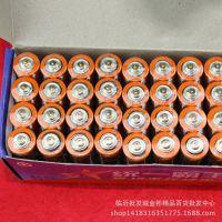 5号干电池耐用型 地摊10元店9元9货源日用百货配送批发