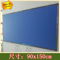 软木板照片墙 蓝色灰色铝框软木板90x150cm 图钉板 水松板 布面板