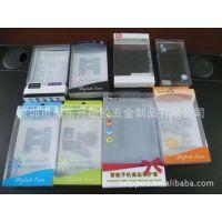 固戍厂家供应PVC胶盒/塑料盒,PET透明盒/折盒/PVC包装盒