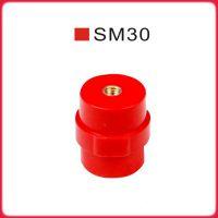 防进口引进绝缘子SM30 高低压配电柜绝缘子