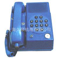 厂家直销:KTH109矿用选号防爆电话机/防爆接线盒/防爆防水电话机