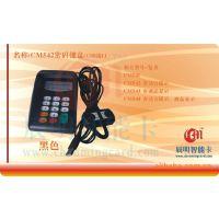 CM542密码键盘 带语音提示 USB接口 专业密码小键盘