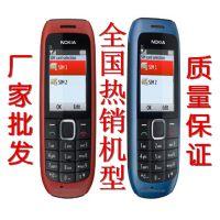 批发价诺基亚手机C1-00双卡双待改串号超长待机备用低端老人手机