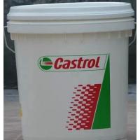 南通嘉实多Syntilo 9974 BF合成切削液,Castrol Syntilo 9974 BF