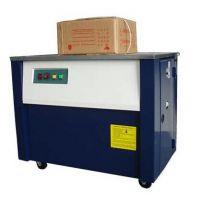 供应武汉PP带打包机多少钱,便宜纸箱捆扎机,高低台面打包机价格