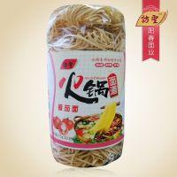 紫薯面条山东厂家|好吃的黑小麦面条|膳食纤维面条批发|健康海藻面条