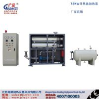 瑞源 三十年品质 厂家直销 非标定制 导热油炉 电加热导热油锅炉