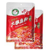 陕西榆林火锅底料包装机、红油辣油火锅底料灌装机