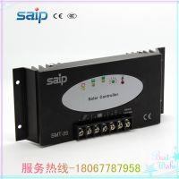【厂家正品】SMT太阳能控制器 全电子保护 光伏发电铝壳控制器