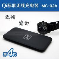 QI无线充电器方案充电宝三星苹果诺基亚手机高端02A 凌阳方案