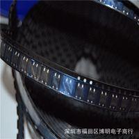 """深圳厂家现货供应原装长电品牌丝印""""491""""大电流晶体管FMMT491"""