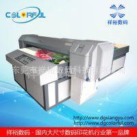 有机玻璃印花机 移门玻璃印花机 eva打印机