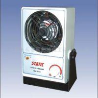 厂家专业生产直销供应高品质环保离子风扇 欢迎购买