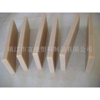 江苏塑料厂家直销高强度耐磨尼龙6耐磨滑块 尼龙块