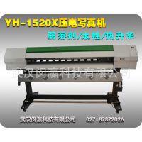 数码喷墨印花机 热转印机 热转印纸打印机 数码直喷布料热转印机