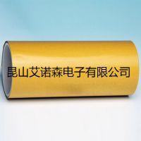 杭州市艾诺森专业生产各种PET单面胶带ANS 9100养生胶带易撕胶带