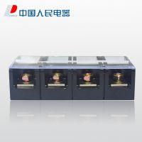 中国人民电器集团TC-1504大电流接线端子