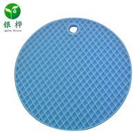 厂家生产 格子硅胶防滑垫 圆形硅胶防滑垫 价格优惠