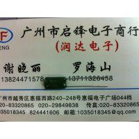 特价 厂家直销涤纶电容2J681/1000V681现货供应 型号俱全产品俱多