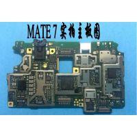 华为MATE7主板HUAWEI mate7手机主板报废主板出售华为MT7主板