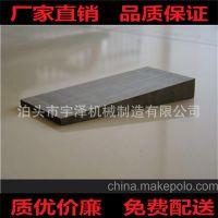 【厂家直销】Q235钢制斜垫铁 斜铁 厚薄垫铁 平垫铁 调整斜铁