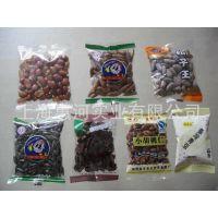 供应颗粒包装机 蚕豆颗粒包装机 花生米包装机 酥香蚕豆包装机