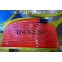供应橡胶管 塑料管 PU气源软管 8*5气管 红色气动软管 壁厚1.5MM