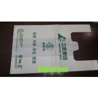 东莞新基泰专业生产白色印刷降解购物袋,价格低廉,环保无污染