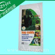 【卓然包装】广州厂家供应订做PP大米编织袋 包装袋 编织快递袋