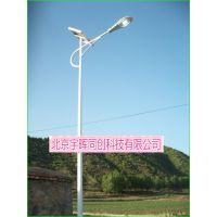 河北山西7米LED太阳能路灯专业安装生产厂家