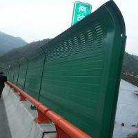 公路铁路隔声屏障 降噪板 金属屏障 透明亚克力声屏障