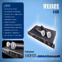 恩平厂家直销 无线UHF麦克风 舞台演讲话筒 KTV U-830 价格实惠