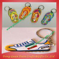 pvc软胶钥匙扣 钥匙链 情侣挂件 创意包包吊件 促销礼品 定制