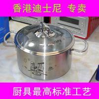 香港迪士尼disney汤锅20cm 煎锅 奶锅 平底锅  多层复合不锈钢