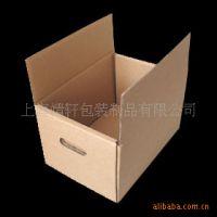 A22供应纸箱包装箱 纸箱包装彩盒 纸箱包装箱定做 外箱纸箱包装