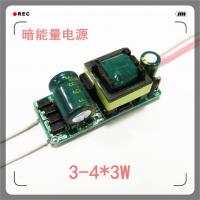 3-4X3W大功率恒流LED裸板电源3-4*3W/3W内置驱动电源/4X3W