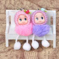 厂家批发 8CM毛球小丑娃娃 手机挂件娃娃 毛绒公仔