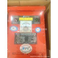代理佛山格兰电气节能型电弧焊机防触电保护器JFLGD(C型)