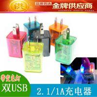 2A双USB充电器夜视发光 5S/4S三星HTC小米华为通用充电头批发