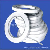 双面胶带 强力 超薄 双面胶带批发 油性双面胶 宽2.0CM 长50米