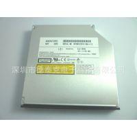 【全新】DVD刻录机,松下原装货,UJ-850刻录光驱,IDE内置