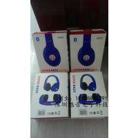 耳机批发 无线蓝牙耳机 苹果 三星 小米 HTC 魅族 黑莓 头戴耳机