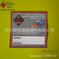 供应杭州印唛加工厂 女装水洗标订制